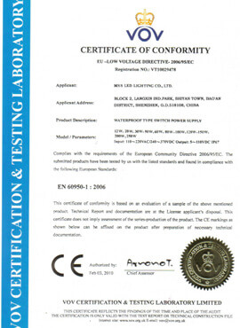 防水电源CE证书